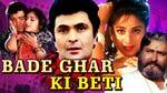 """Image for the Film programme """"Bade Ghar Ki Beti"""""""