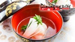 """Image for the Cookery programme """"Dining with the Chef"""""""