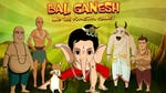 """Image for the Film programme """"Bal Ganesh and the Pomozom Planet"""""""