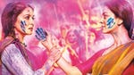 "Image for the Film programme ""Gulaab Gang"""