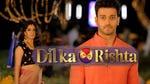 """Image for the Film programme """"Dil Ka Rishta"""""""