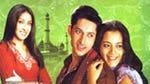 "Image for the Film programme ""Bas Ek Tamana"""