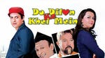 "Image for the Film programme ""Do Dilon Ke Khel Mein"""