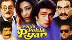 """Image for the Film programme """"Pehla Pehla Pyar"""""""