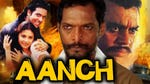 """Image for the Film programme """"Aanch"""""""