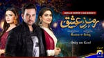 "Image for the Drama programme ""Ramz-e-Ishq"""