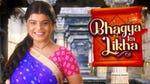 """Image for the Drama programme """"Bhagya Ka Likha"""""""