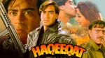 """Image for the Film programme """"Haqeeqat"""""""