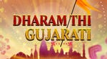 "Image for the Drama programme ""Dharam Thi Gujarati"""