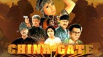 """Image for the Film programme """"China Gate"""""""