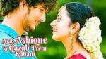 """Image for the Film programme """"Ajab Ashique Ki Gazab Prem Kahani"""""""