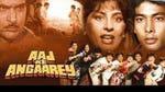"""Image for the Entertainment programme """"Aaj Ke Angarey"""""""