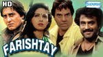 "Image for the Film programme ""Farishtay"""