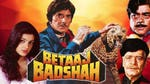 "Image for the Film programme ""Betaaj Badshah"""