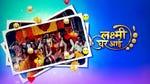 "Image for the Drama programme ""Lakshmi Ghar Aayi"""