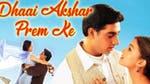 "Image for the Film programme ""Dhaai Akshar Prem Ke"""