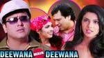 "Image for the Drama programme ""Deewana Main Deewana"""
