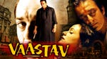 """Image for the Film programme """"Vaastav: The Reality"""""""