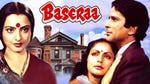 """Image for the Film programme """"Baseraa"""""""