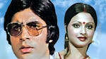 """Image for the Film programme """"Do Anjaane"""""""