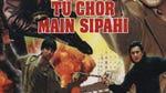"Image for the Film programme ""Tu Chor Main Sipahi"""